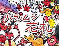 Stomach monster's Hanafuda(Japanese playing cards)