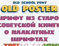 Old Poster font family