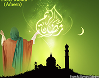 Ramadan greetings to friends