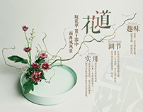 TuCaoZuo Flyers&Banners