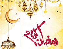 Ramadan Kareem flyer 2