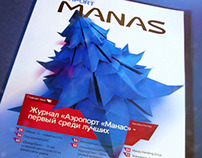 Airport Manas magazine - winter