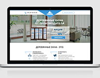 Slovechno Landing Page (web-site)