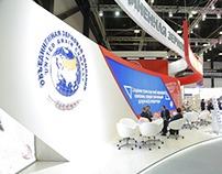 Exhibition stand for United grain company