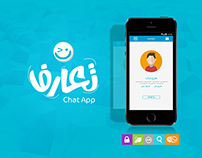 T3arouf (Chat App) UI/UX and Branding