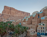 "yemen, the land of dreams ""arabia felix"""