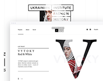 Ukrainian Institute of Fashion History