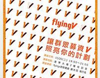 CYCU Creative Office |【FlyingV讓群眾募資照亮你的計劃】Poster Design