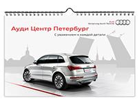 Календарь «Audi»