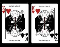 Boss Card