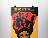 """""""Month of Roma Women Activism"""" campaign 2013"""