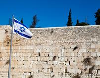 Taglit Birthright: Israel 2013