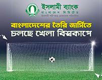 banner design for Islami Bank Bangladesh Limited