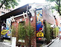 Exhibitions / Conscious 3 / Taipei, Taiwan