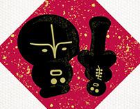 CNY 2013 - FUK 福