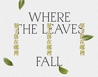 WHERE THE LEAVES FALL 葉子落在哪裡 Movie Identity