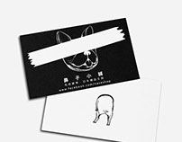 Masking Tapes Shop, Business Card|鼻子小舖