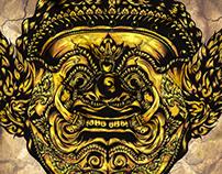 ยักษ์ [YAK] THAI MONTER