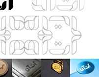 logo @شركة آت المعلومة للاتصالات وتقن
