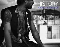 HISTORY: Made In Greece