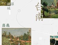 陳澄波畫冊「回歸線上的候鳥」