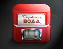 Soda Machine Icon