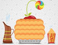 Tsagaan sar 2013 poster design
