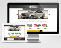 Alsakr Alarabi Website Design