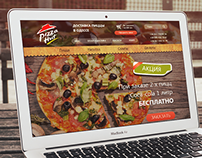 Pizzeria «Pizza Hut»