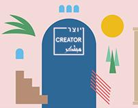 wework Jerusalem creator awards branding