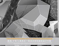 Zhuhai Exhibition + Convention Centre