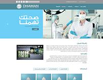 Dhaman Medical Website