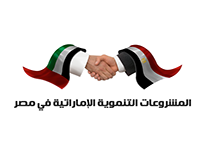 Events of UAE Social Development Projects in Egypt