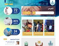 Arabic Web Design 2017