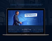 Сайт клуба «Поговорим» Михаил Юрьевича Барщевского