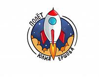Rocket logo for Unboring Ltd