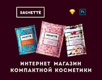 Cosmetic Online Store Sachette.com