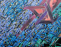 Street Art Festival, Loures Arte Publica