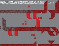 Introducing Cultural Personality Of The Year