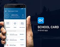 School Card | Android app | Animaton
