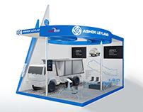 Ashok Leyland Stall Visualization @ Nada Auto Show 2016