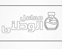 Watany-Lab-Logo