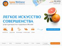 Landing page | Продажа услуг  spa-wellness салона
