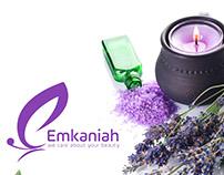 Emkaniah logo
