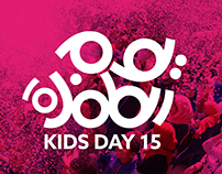 KIDS DAY 15