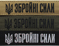 Custom Typeface for Ukrainian Armed Forces