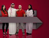 Al Emarat | On Screen Graphics.