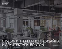 Сайт студии интерьерного дизайна и архитектуры BonTon
