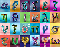 3D Lettering   Greek alphabet