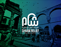 Sham Relief Foundation Logo